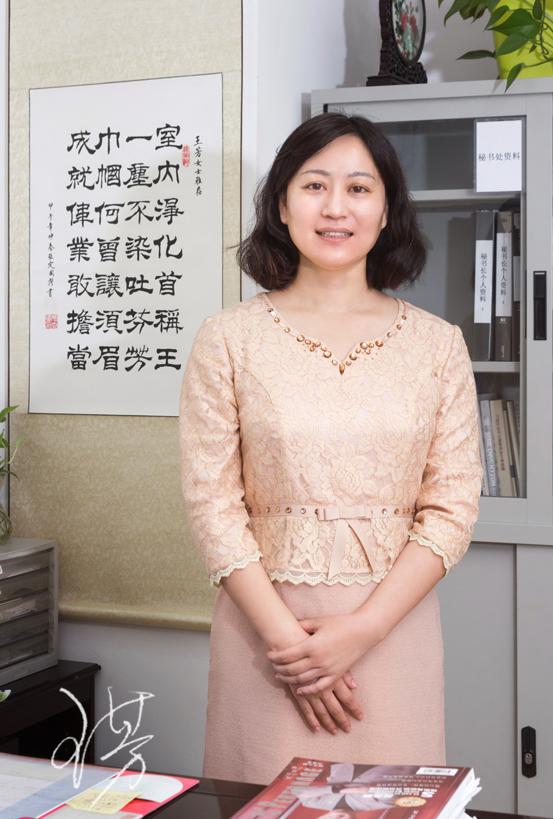 王芳签名照系统版