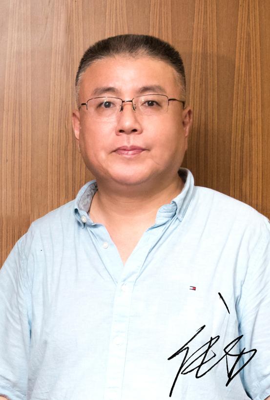 傅勇签名照系统版2