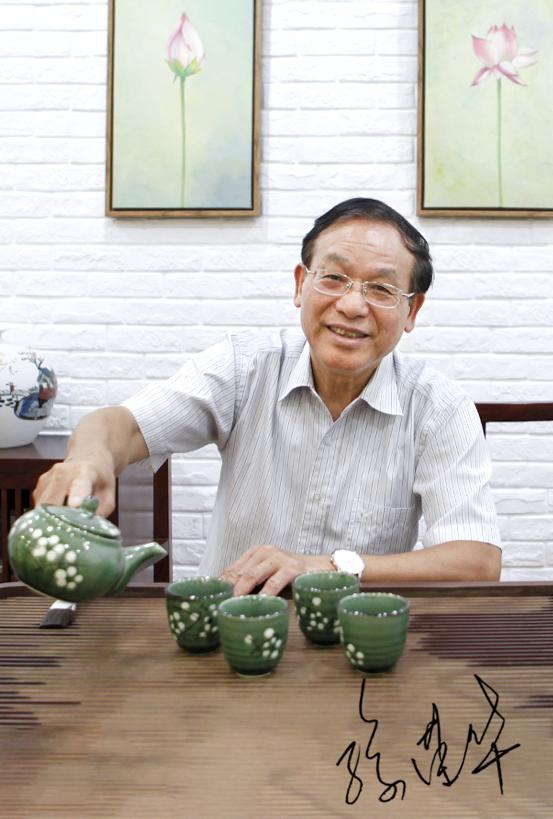孙荣华签名照系统版