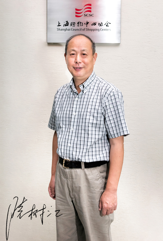 陆树江签名照系统版