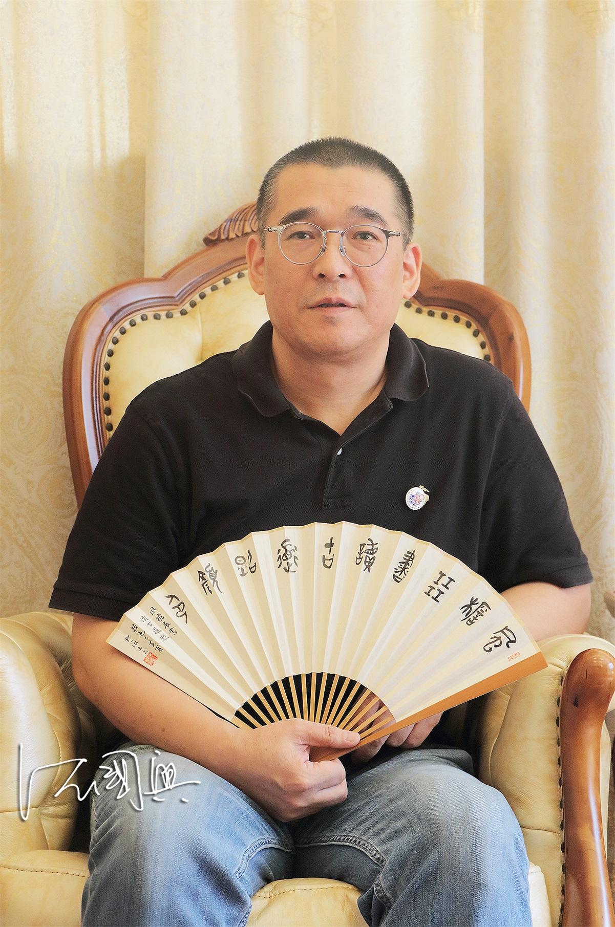 沈国兴签名照副本2